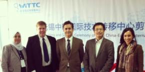 EBN delegation visits China
